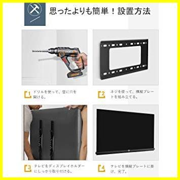 【新品未開封】 左右移動式 上下角度調節可能 LED液晶テレビ対応 耐荷重50kg 32~65インチ LCD テレビ壁掛け金具 L HIMINO_画像8
