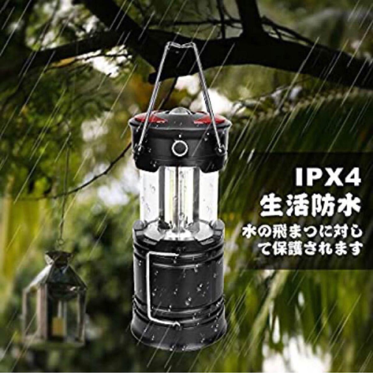 LEDランタン 高輝度 キャンプランタン2in1給電方法 usb充電式&電池式