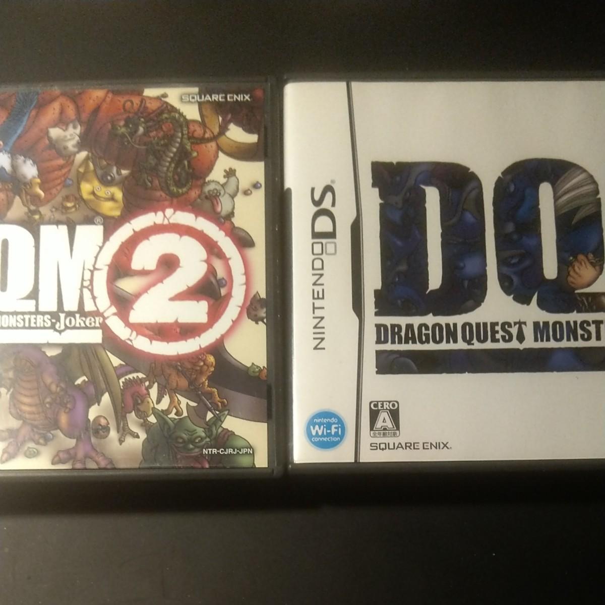 DS ドラゴンクエストモンスターズ ジョーカー ソフト まとめ売り
