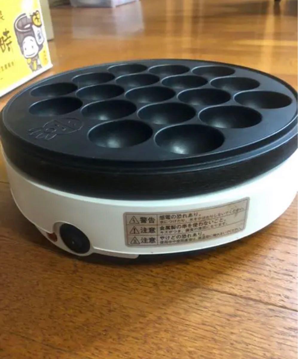 丸山技研 MTY-650 電気たこ焼き器 未使用美品