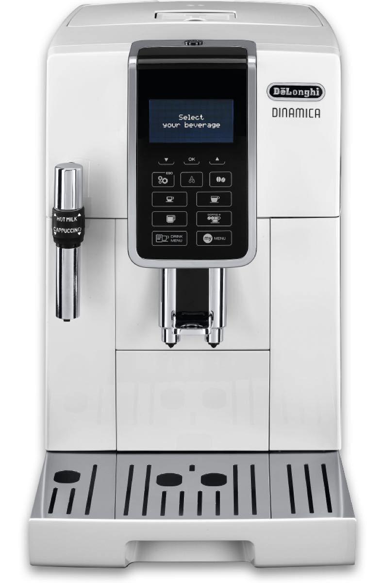 デロンギ ディナミカ ECAM35035W