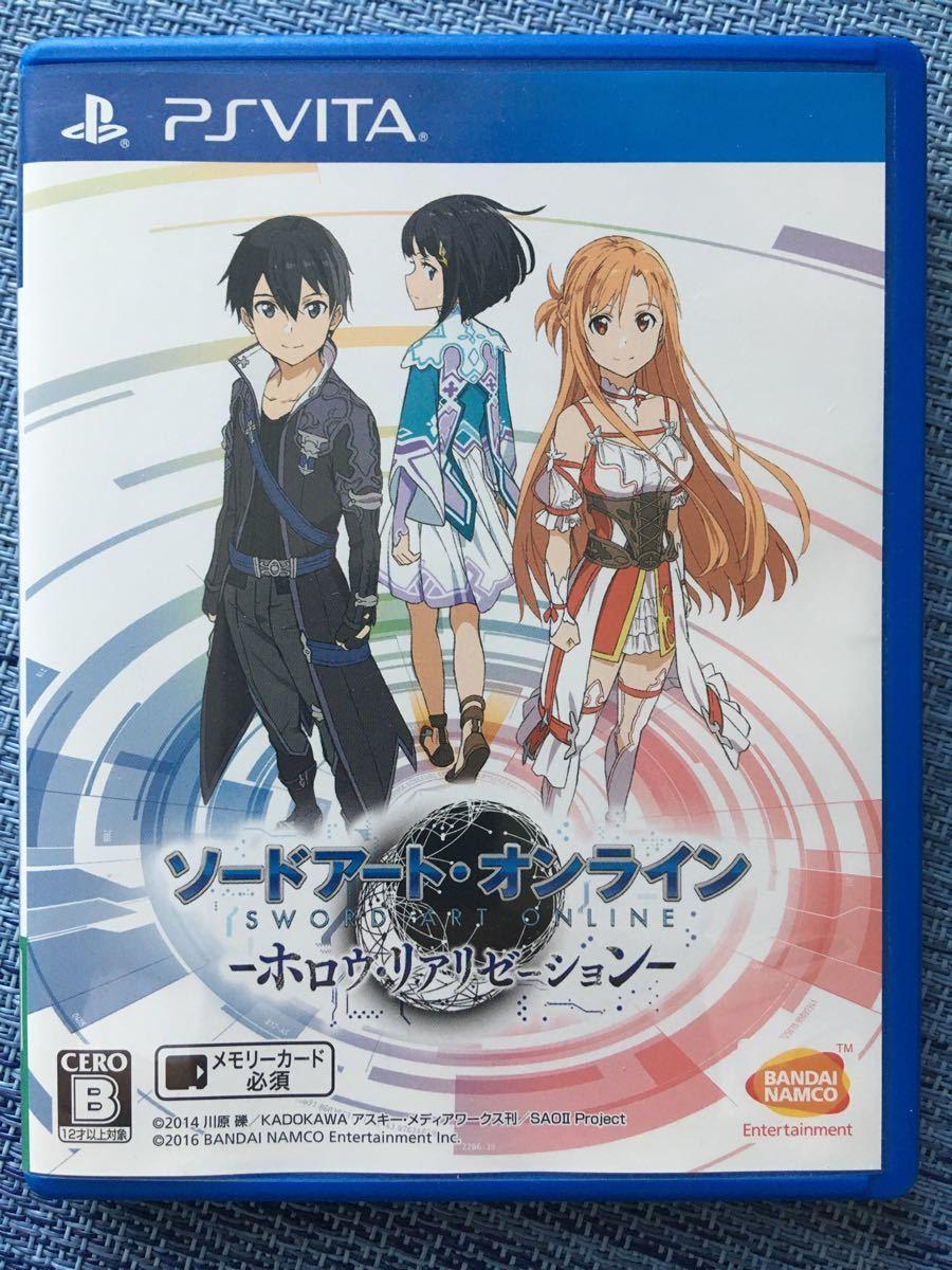 ソードアート・オンライン- ホロウ・リアリゼーション-     PS Vita