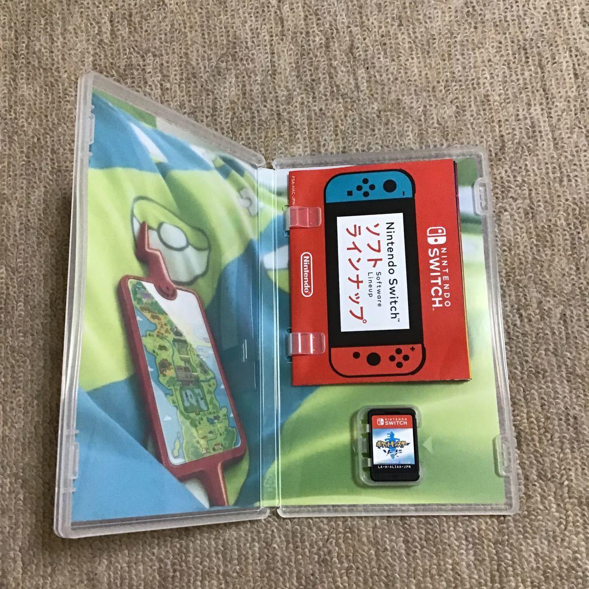 【Switch】ポケットモンスター ソード