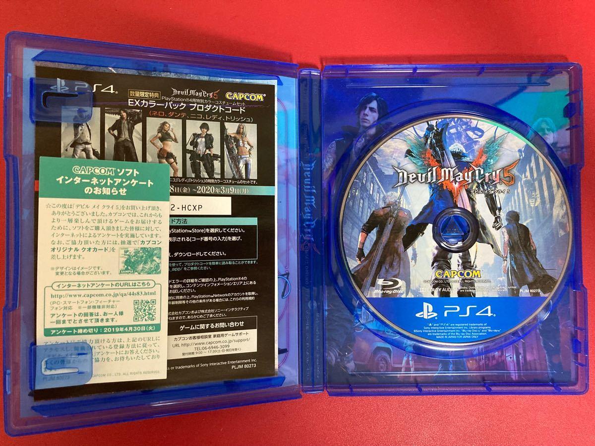 【中古品】PS4 Devil May Cry5 デビルメイクライ5 PlayStation4