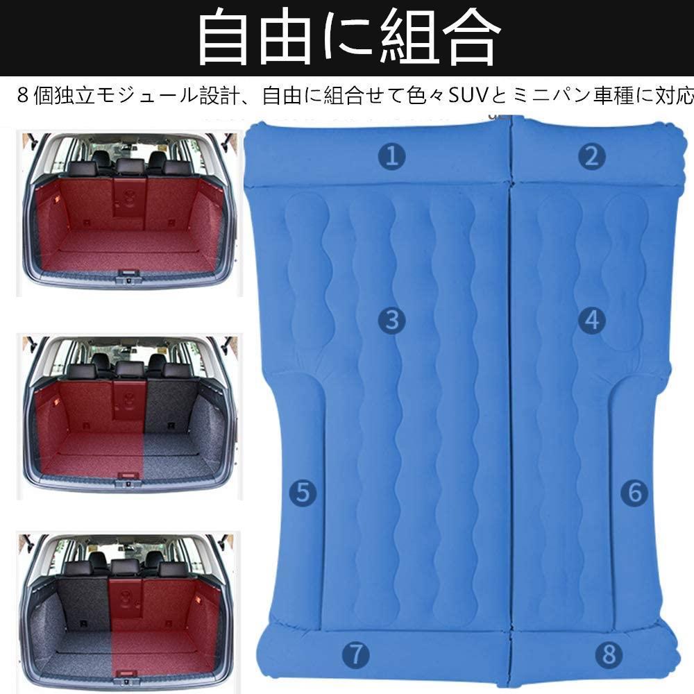 エアーベッド SUV 車中泊 多用途・多車種対応 電動ポンプ付き アウトドア マット ベッド