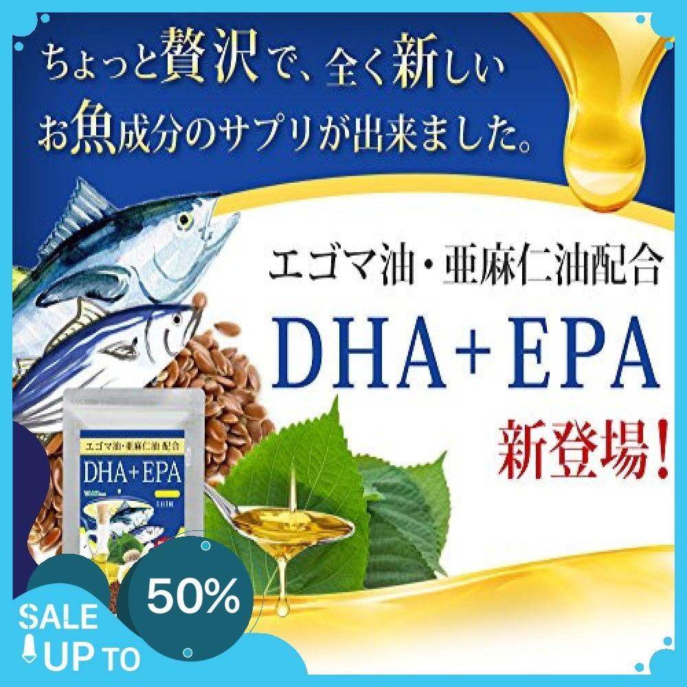 約3ヶ月分/シードコムス/亜麻仁油/エゴマ油配合/DHA+EPA/サプリメント/約3ヶ月分/90粒/青魚/美容/_画像2