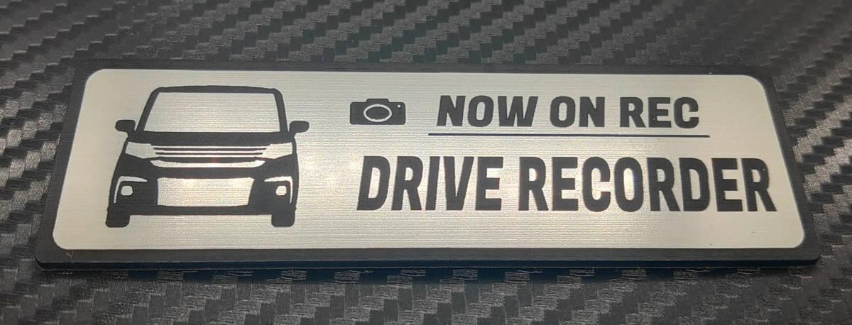 匿名・保障♪ 新型 ソリオ ドライブレコーダー エンブレム ドラレコ ステッカー シンプル かっこいい 高級感 SOLIO_画像6