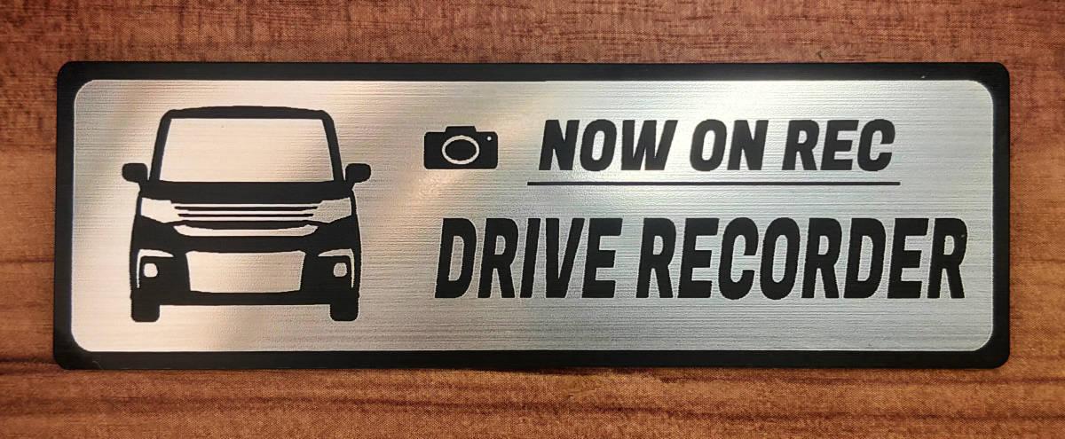 匿名・保障♪ 新型 ソリオ ドライブレコーダー エンブレム ドラレコ ステッカー シンプル かっこいい 高級感 SOLIO_画像1