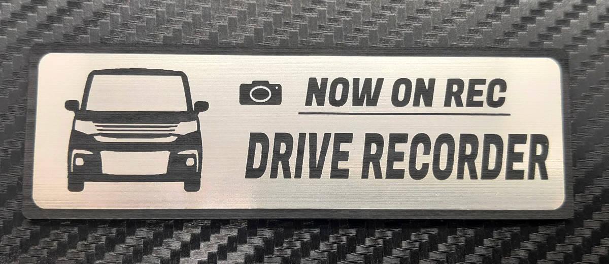 匿名・保障♪ 新型 ソリオ ドライブレコーダー エンブレム ドラレコ ステッカー シンプル かっこいい 高級感 SOLIO_画像4