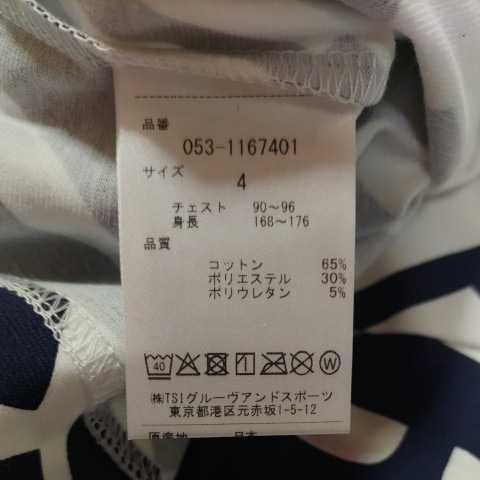 新品正規品 パーリーゲイツ サイズ4 21夏モデル 最新作 総柄 ソルディフェンダー ハイネック シャツ 大人気即完売 送料無料_画像9