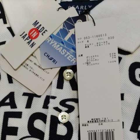 新品正規品 パーリーゲイツ サイズ4 最新作 21夏モデル 高機能ドライマスターエイトロック素材 ポロシャツ 総柄 送料無料_画像7