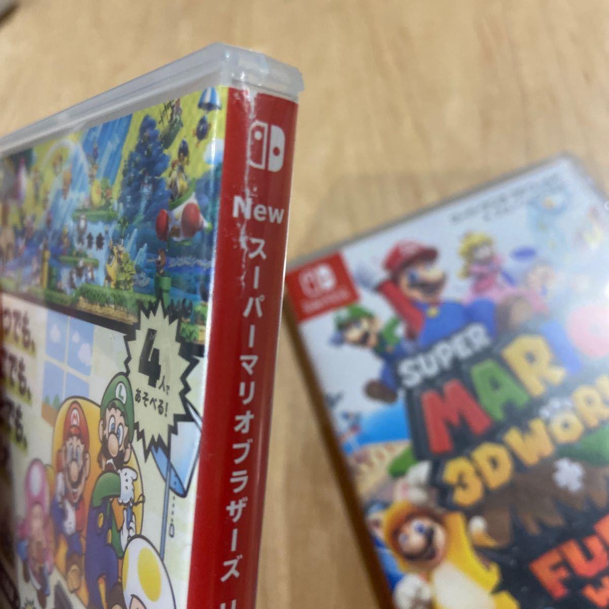 Switch スーパーマリオブラザーズU デラックス 3Dワールド フューリーワールド 2枚セット パッケージ版