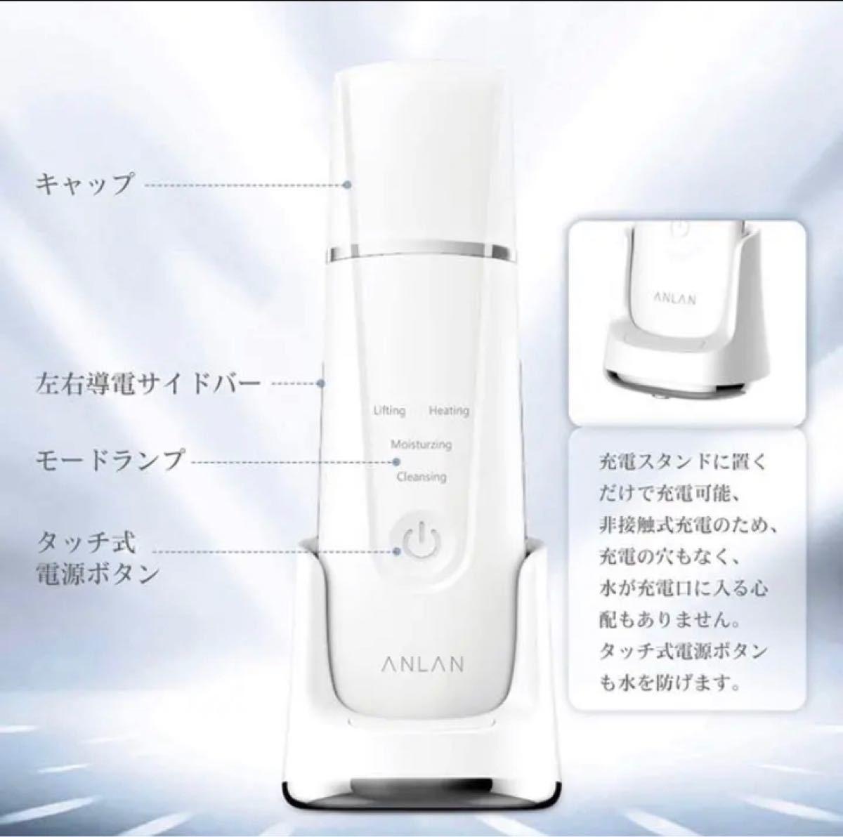 1台4役 ウォーターピーリング 美顔器 超音波 充電スタンド付 毛穴ケア フェイスケア毛穴洗浄 温熱ケア  イオン導入