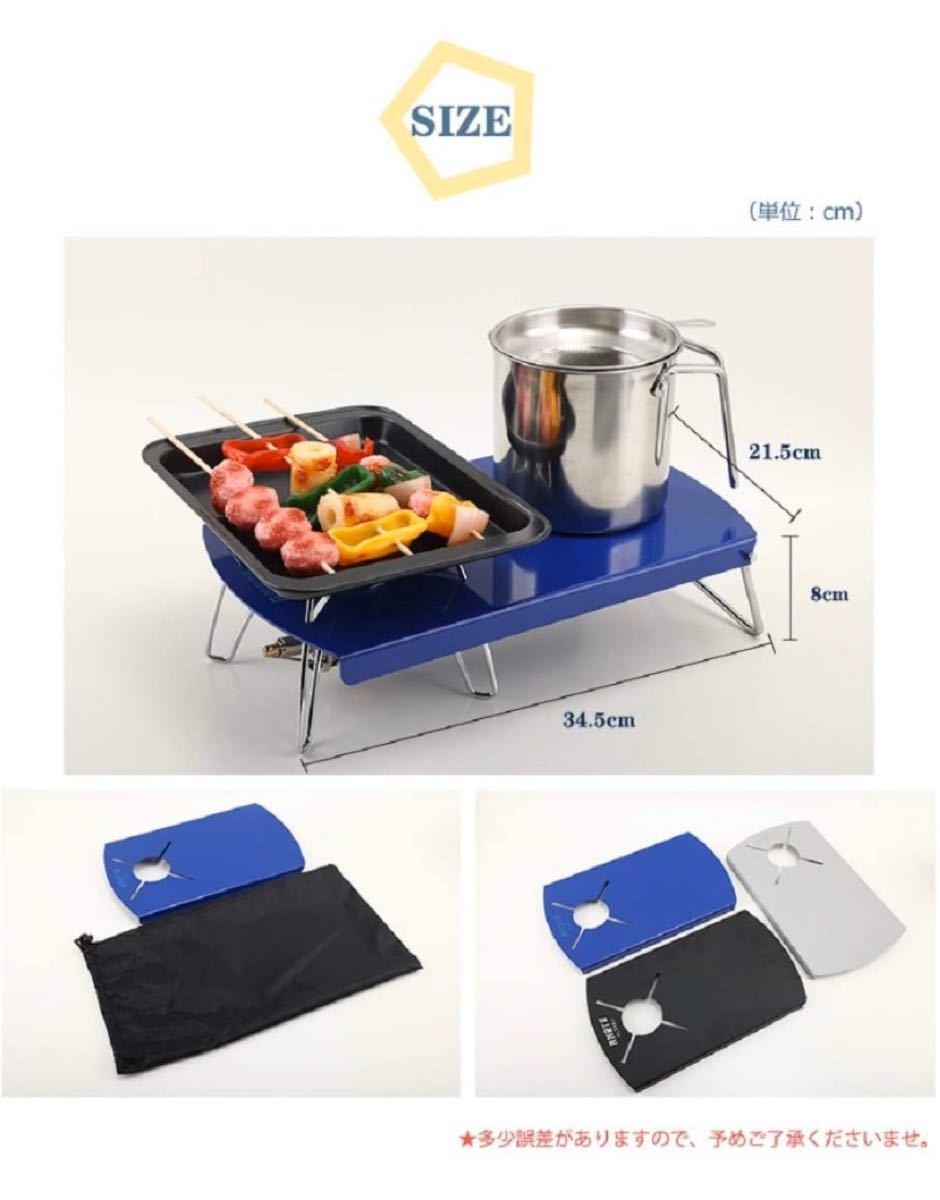 SOTO ST310 遮熱テーブル 専用遮熱板 シングルバーナー フルカバー アルミ製 軽量 折畳式 収納袋付き ST002