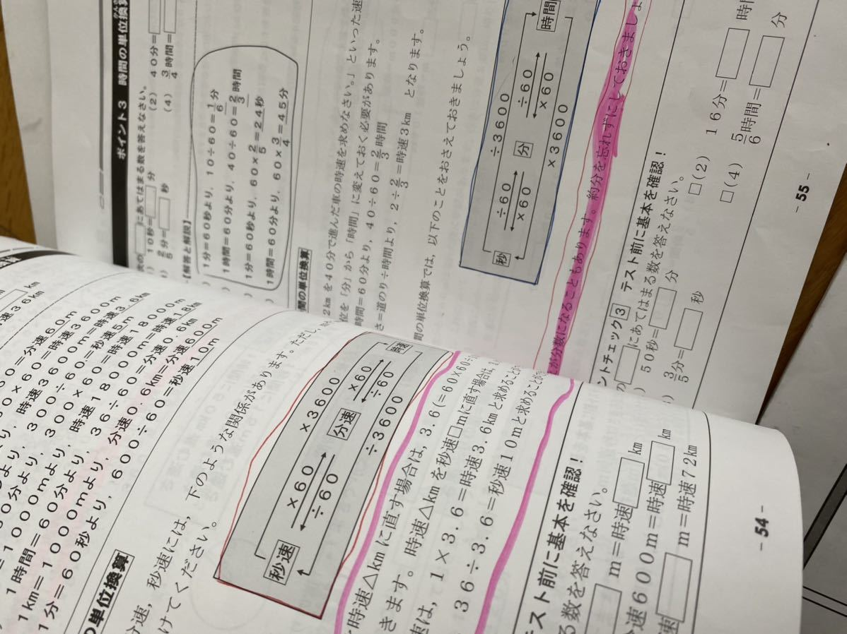 進学館 小4 下 テキスト 算数 国語 社会 理科 冬期講習 中学受験 漢字