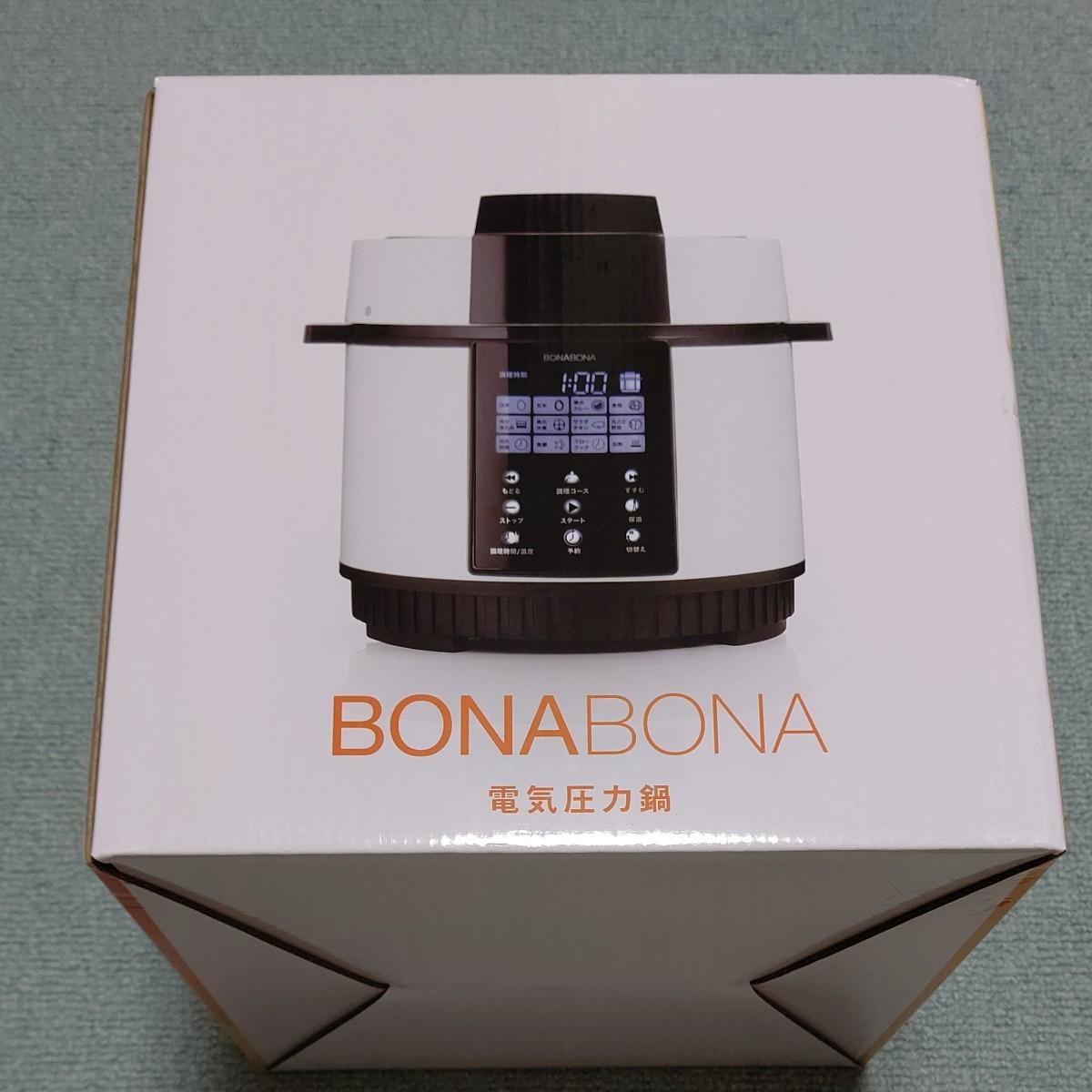 【新品】電気圧力鍋 おまかせ調理!BONABONA BD-PC71-WH マイコン