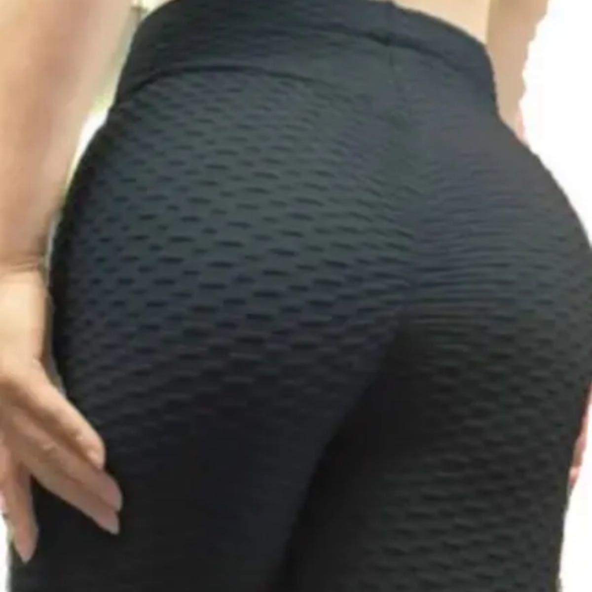ヨガ ウェア レディース レギンス スポーツ 大きめ XL 黒 快適 美尻 やんわり着圧 即乾