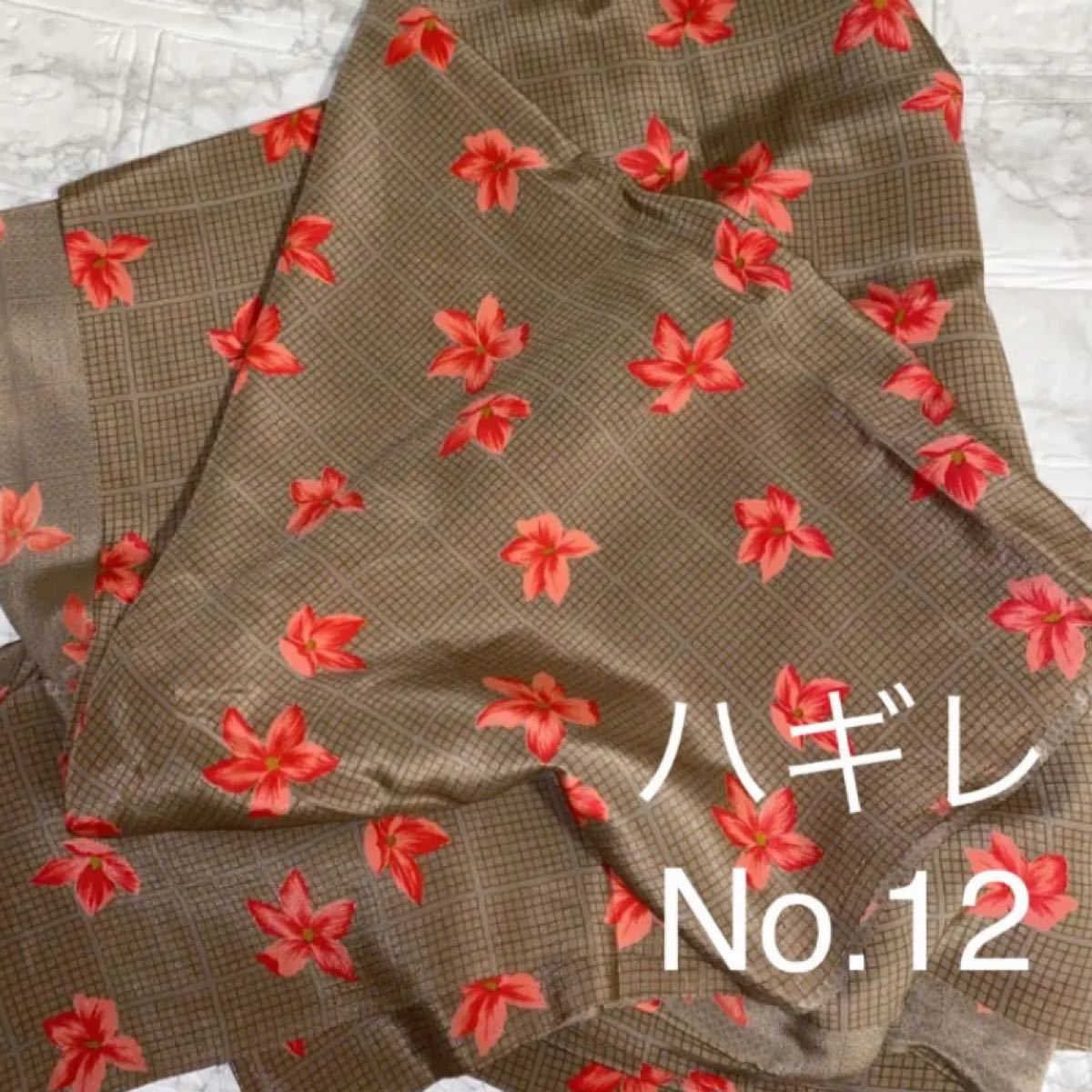 【ハギレNo.12】花柄×格子ハギレ/送料込