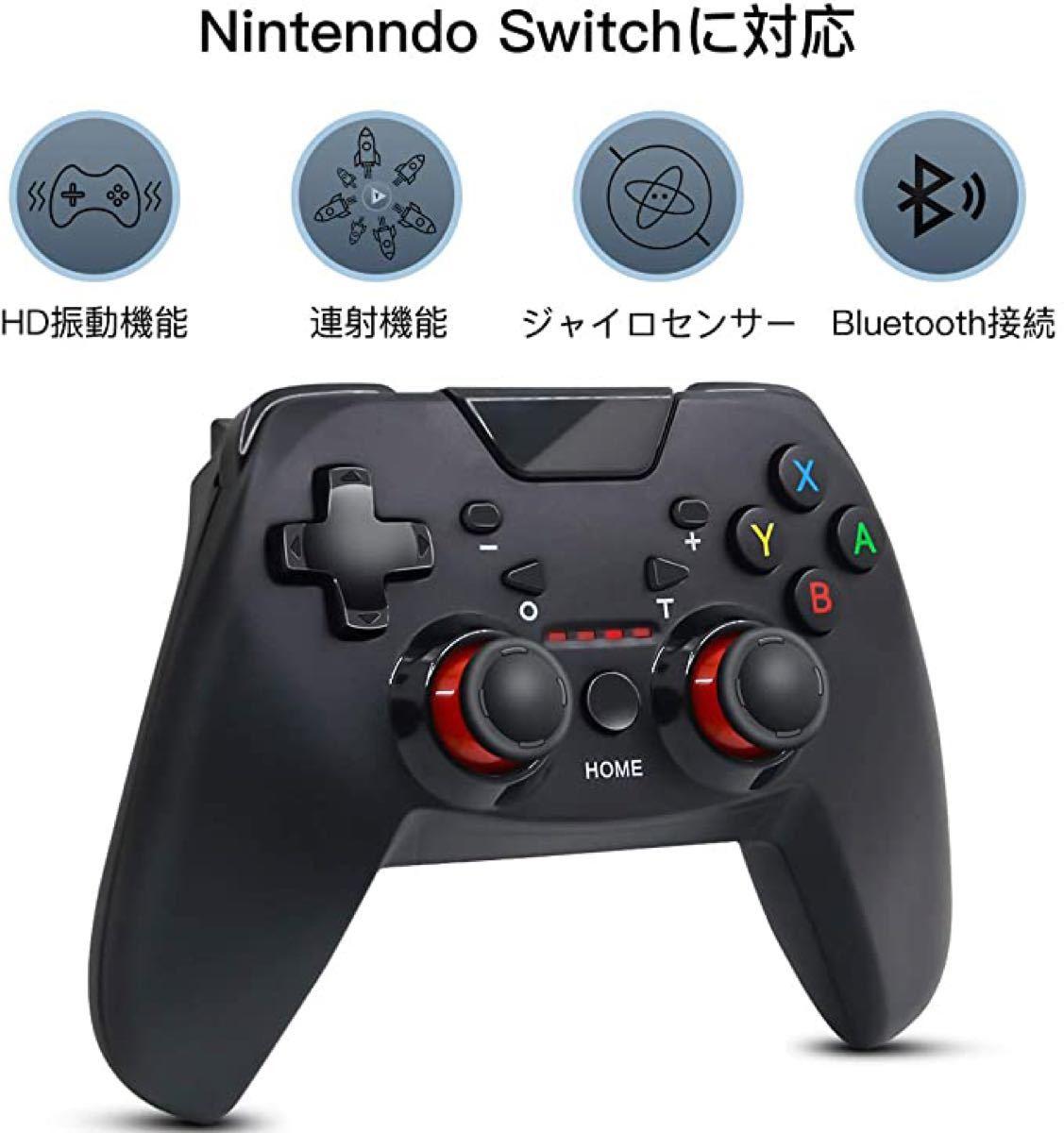 任天堂スイッチ対応ワイヤレスコントローラー Switch ニンテンドー ゲーム 2個セット ブラック