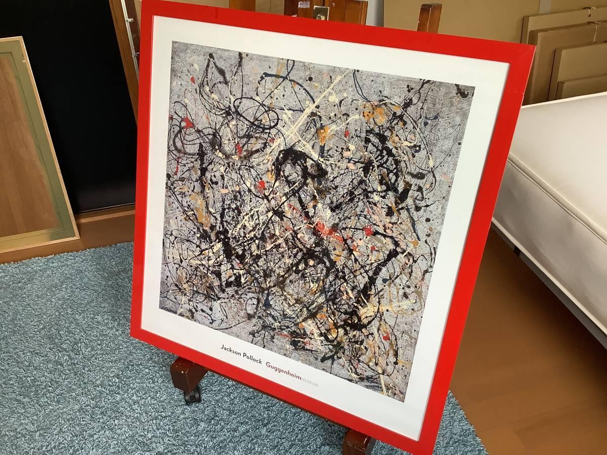 ジャクソン・ポロック(Jackson Pollock) ポスター_画像1