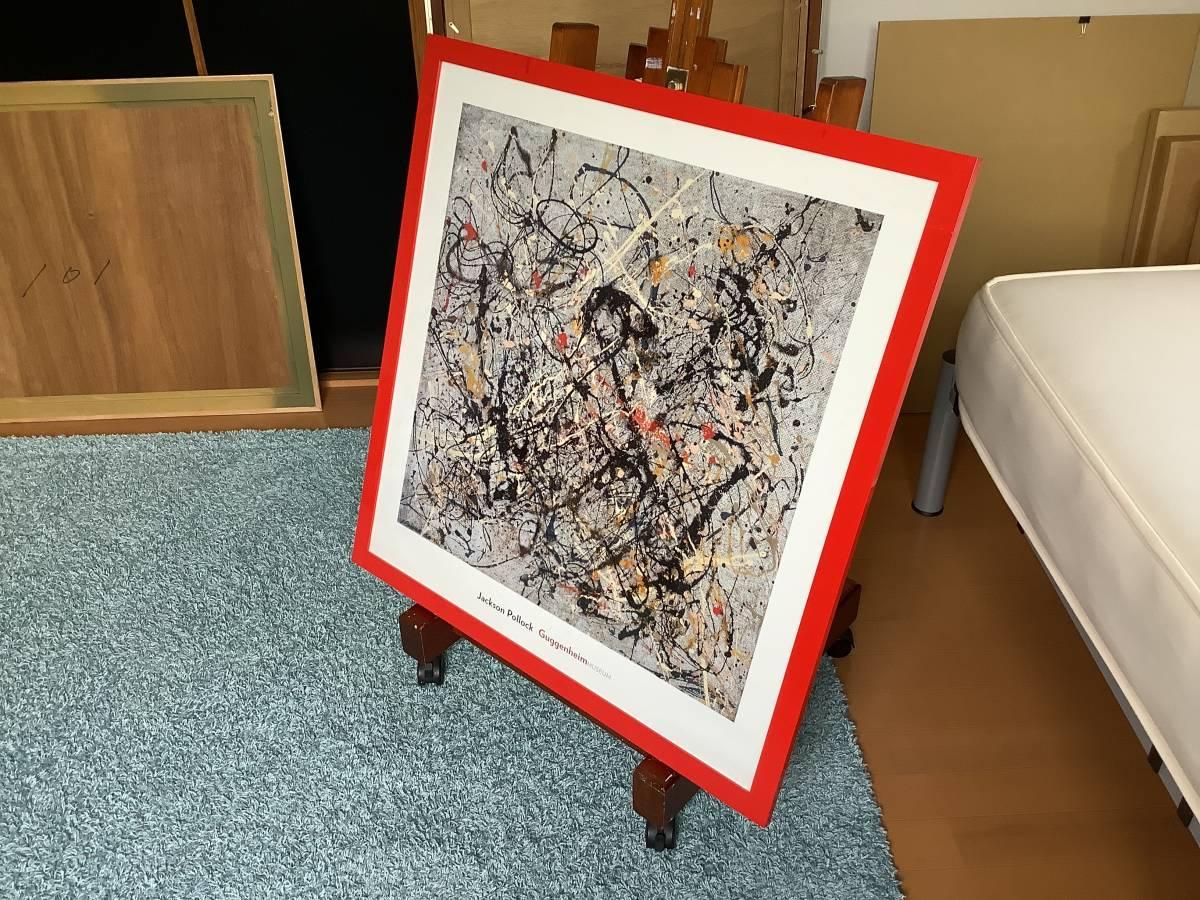 ジャクソン・ポロック(Jackson Pollock) ポスター_画像2