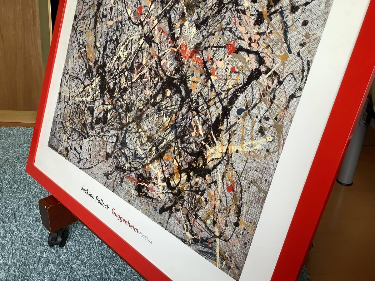ジャクソン・ポロック(Jackson Pollock) ポスター_画像3