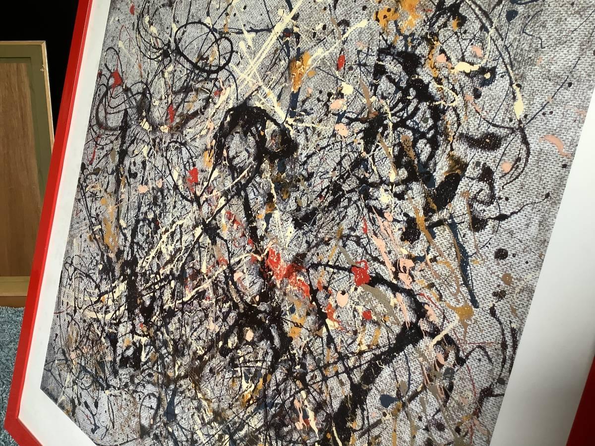 ジャクソン・ポロック(Jackson Pollock) ポスター_画像7
