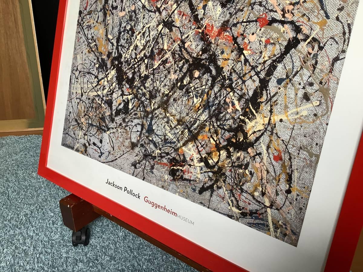 ジャクソン・ポロック(Jackson Pollock) ポスター_画像4