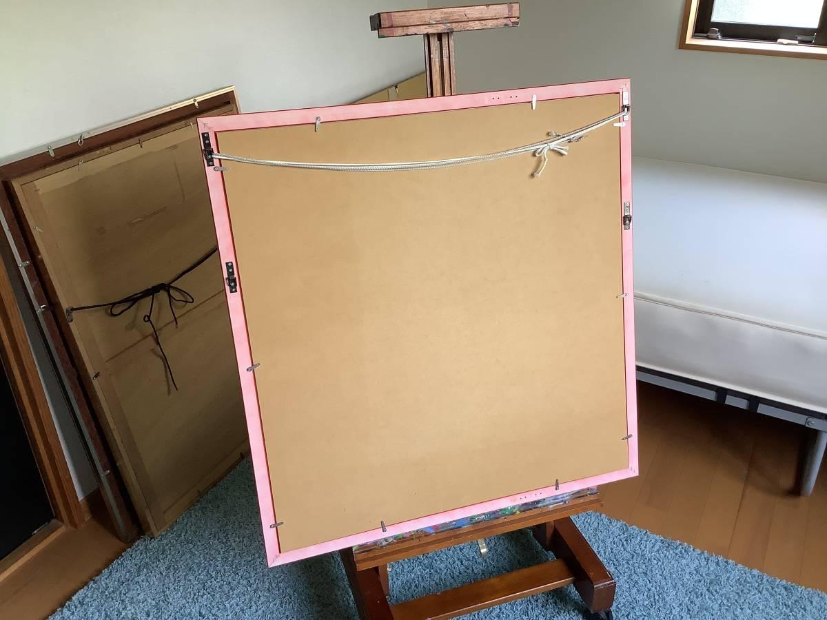 ジャクソン・ポロック(Jackson Pollock) ポスター_画像9