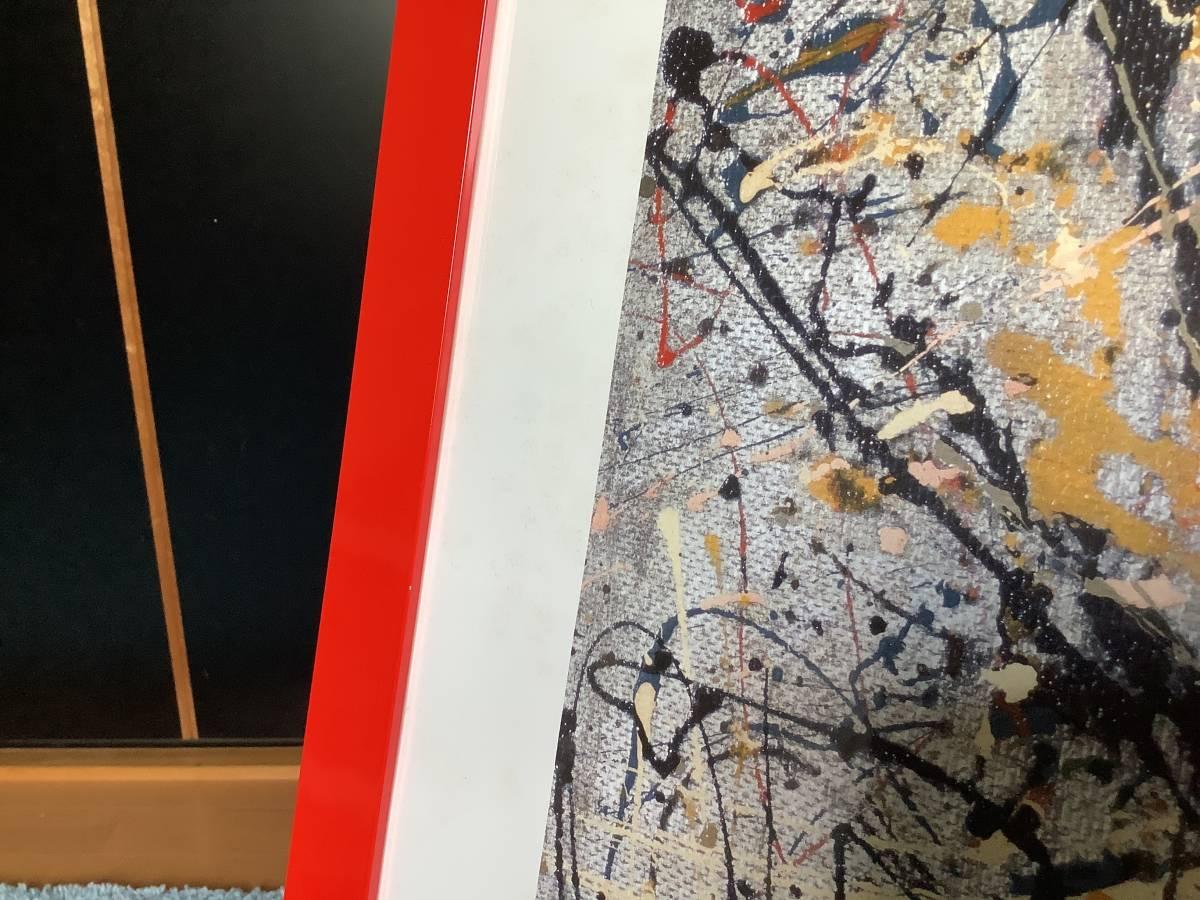 ジャクソン・ポロック(Jackson Pollock) ポスター_画像10