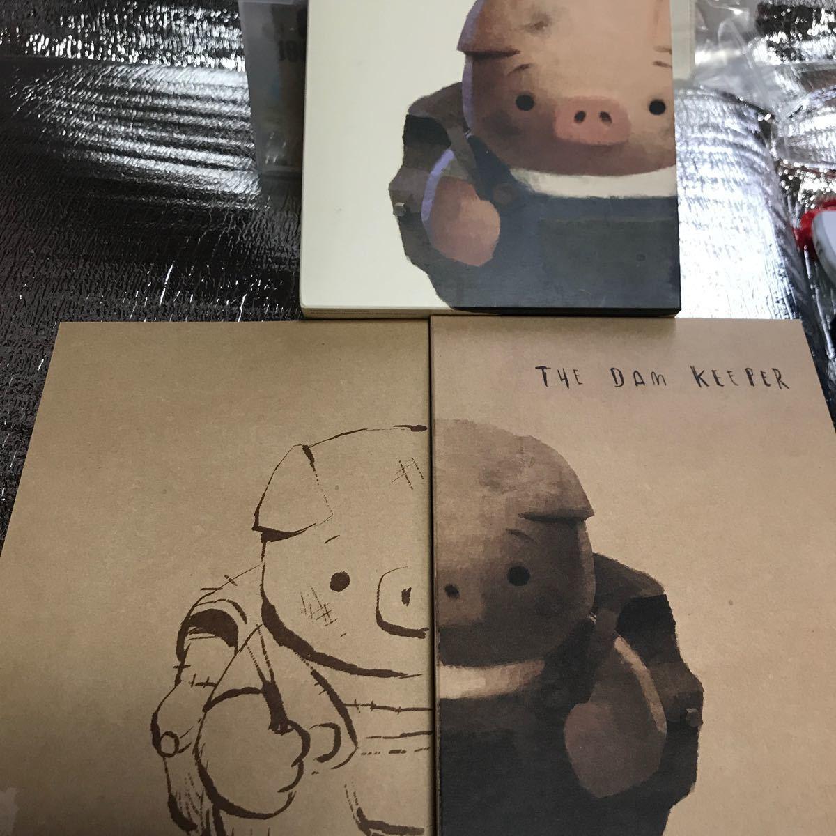 DVD/ダムキーパー/アニメーション