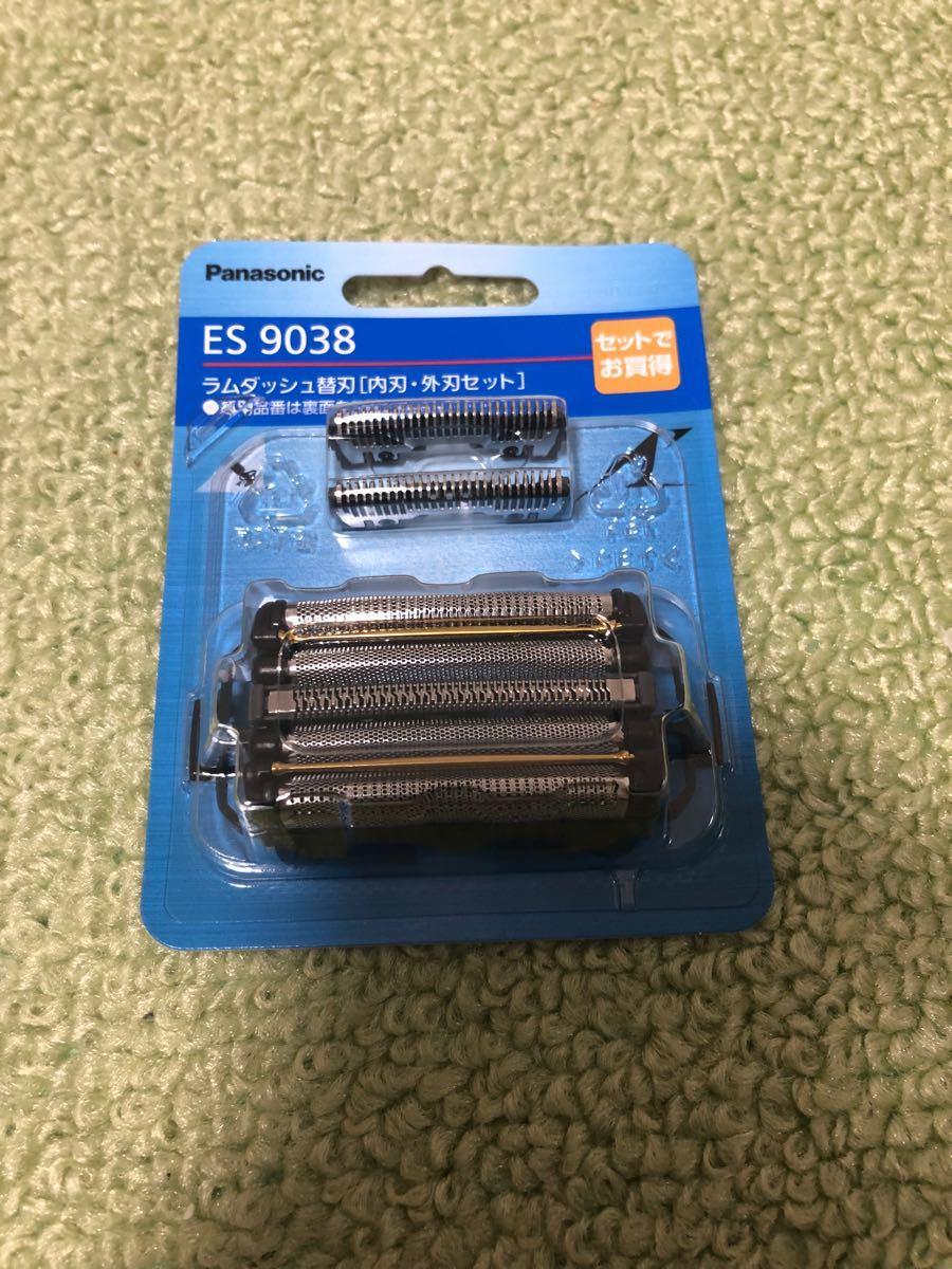 ラムダッシュ 替刃 Panasonic es9038