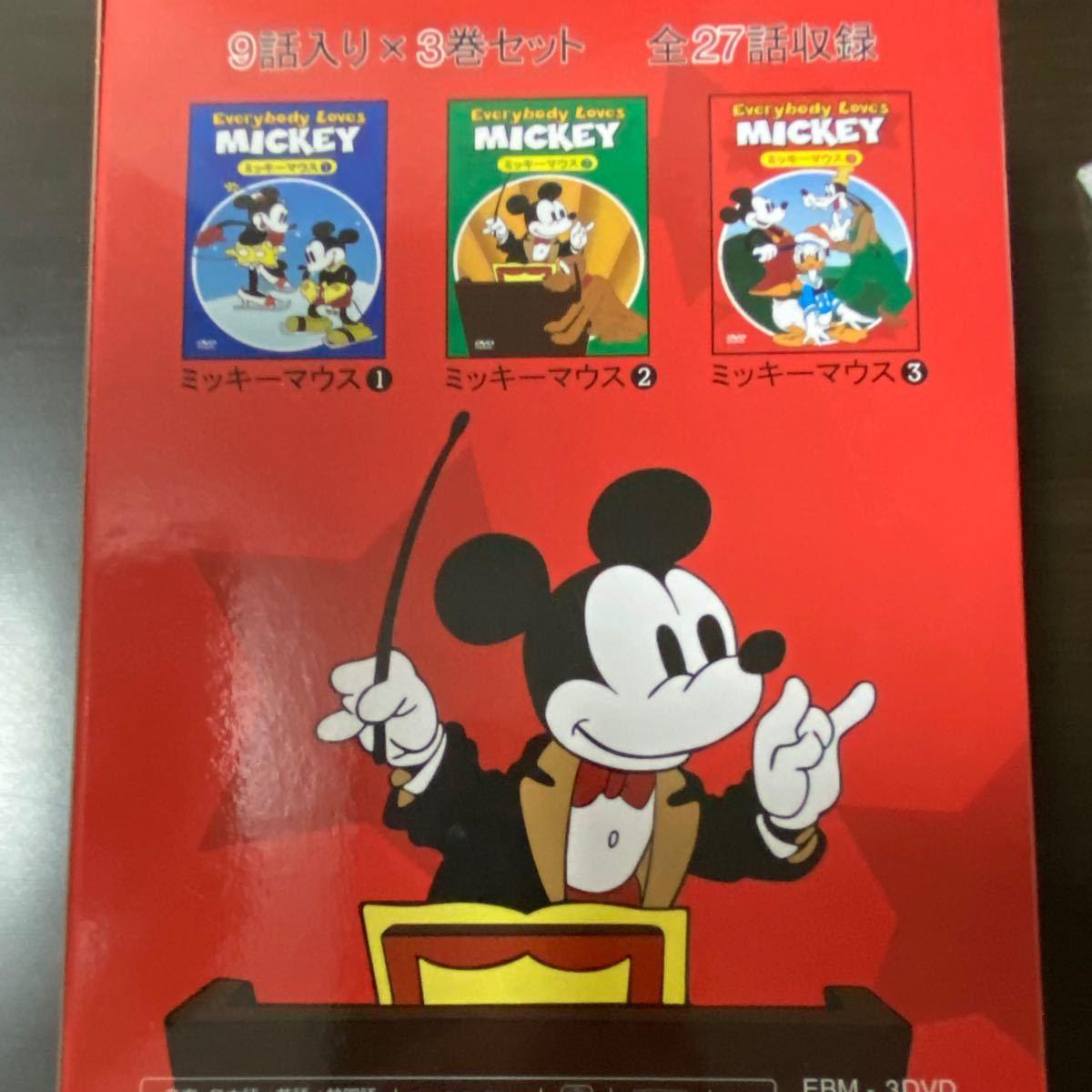 ミッキーマウス DVD