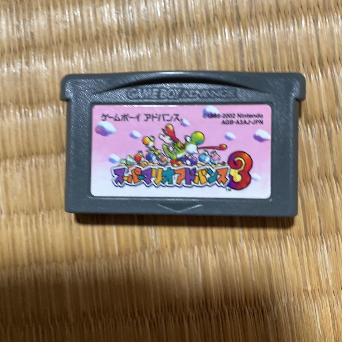 ゲームボーイアドバンス スーパーマリオアドバンス3 GBA