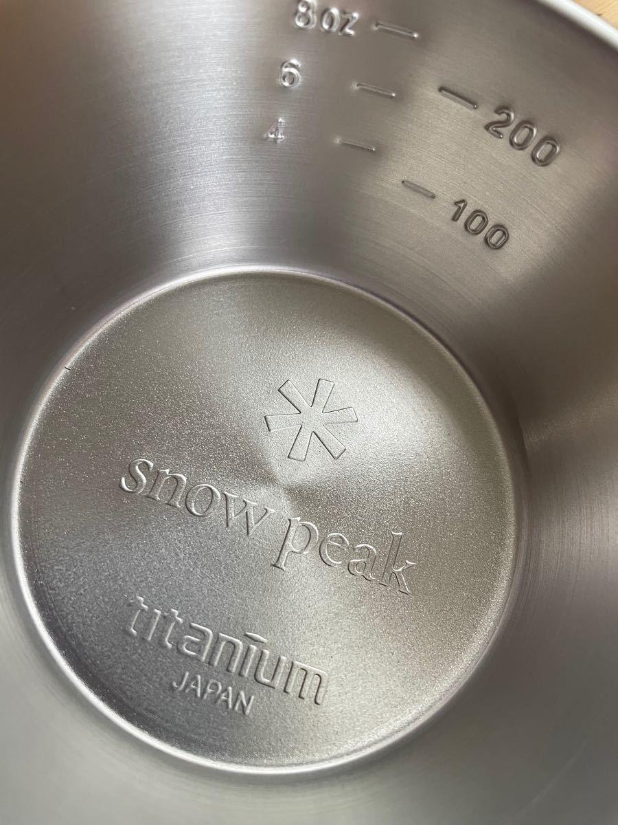 スノーピーク  snow peak シェラカップ チタン