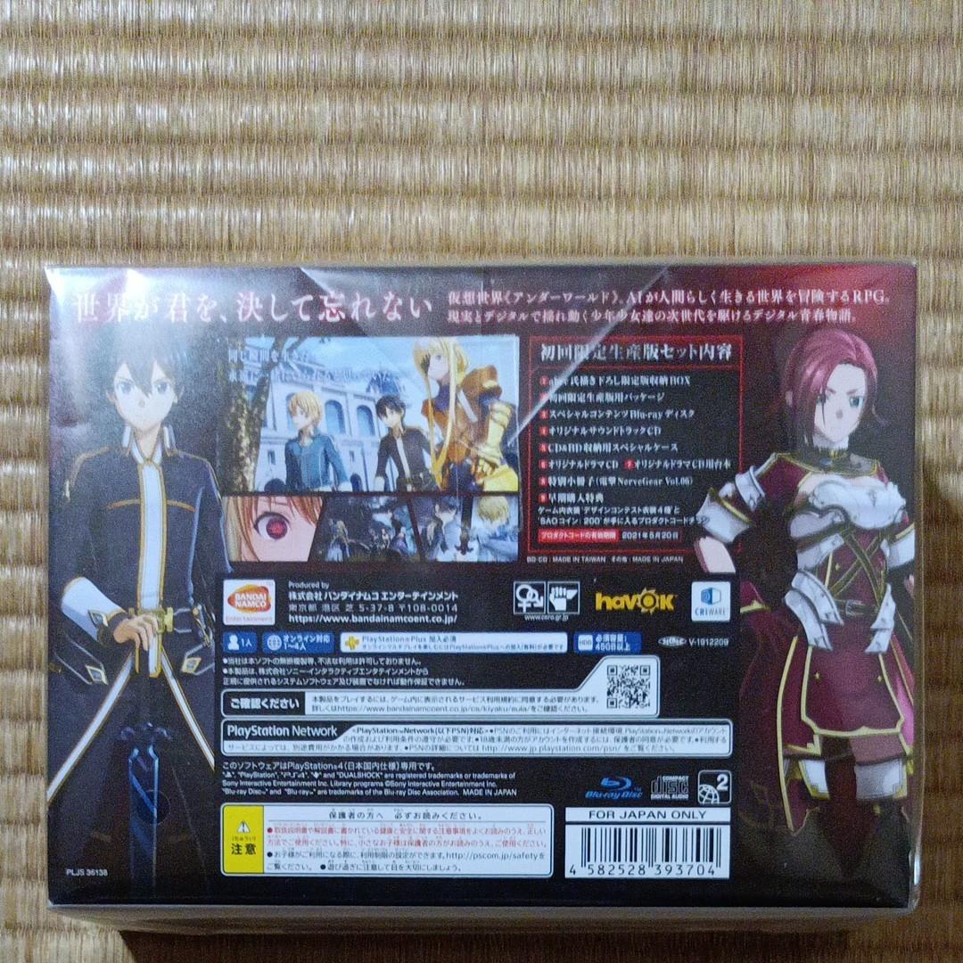 【PS4】 ソードアート・オンライン アリシゼーション リコリス [初回限定生産版]