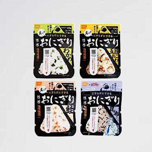 好評 新品 携帯おにぎり 尾西食品 N-WB 5年保存食 非常食 4種類×2袋 計8袋セット わかめ・鮭・五目おこわ・昆布_画像1
