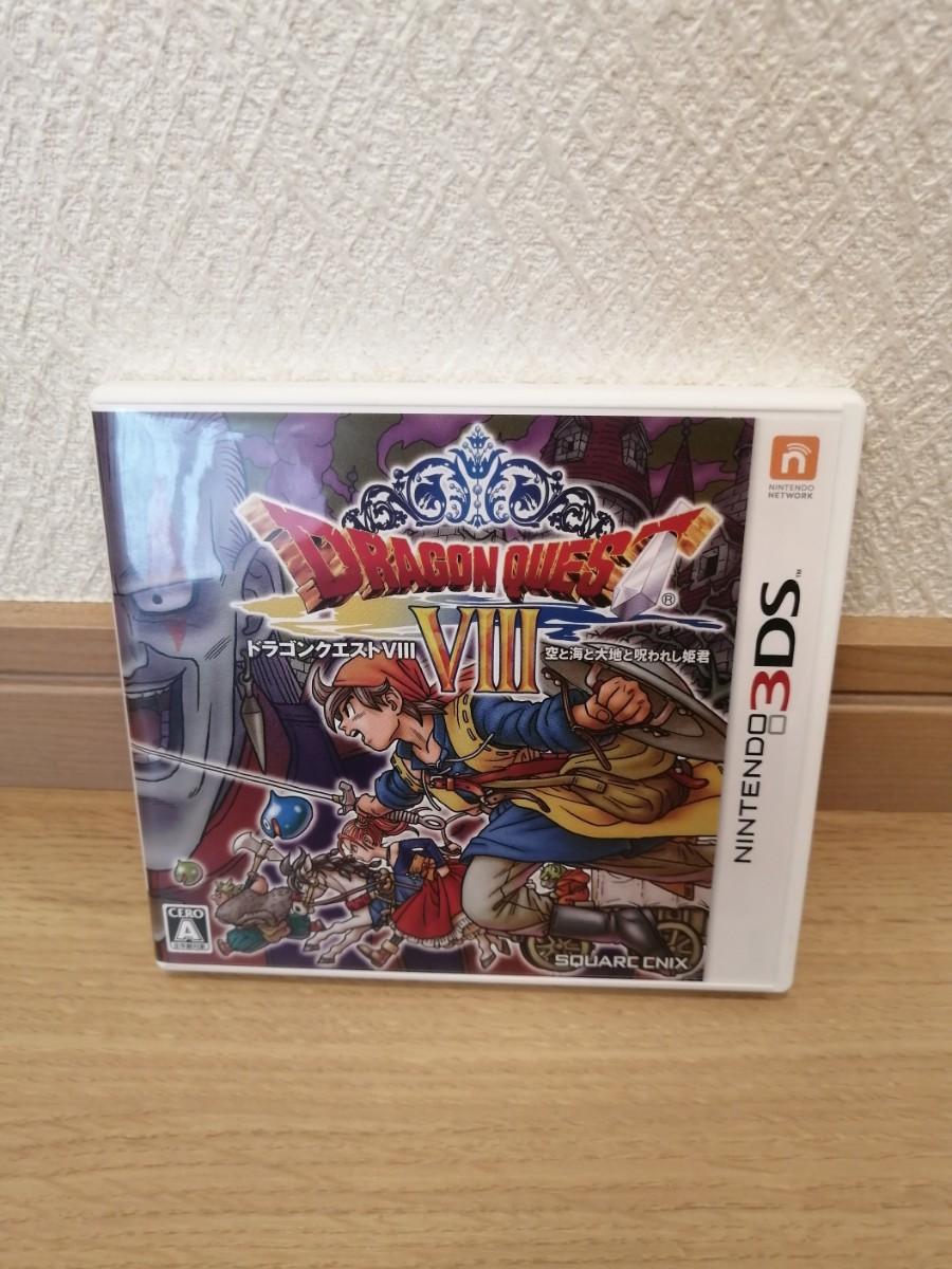 ドラゴンクエスト DS 3DS ソフト  セット