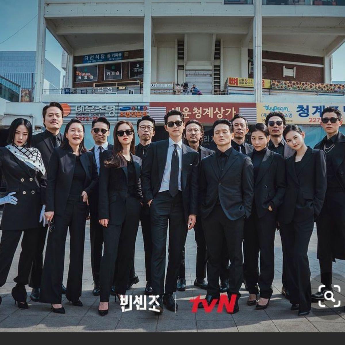 出張十五夜 ヴィンチェンツォ DVD  ソンジュンギ 韓国ドラマ