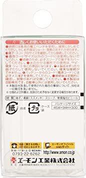 お買い得限定品+ギボシ端子セット 20セット 【Amazon.co.jp 限定】エーモン 内張りはがし ポリプロピレン製ソフトタ_画像7