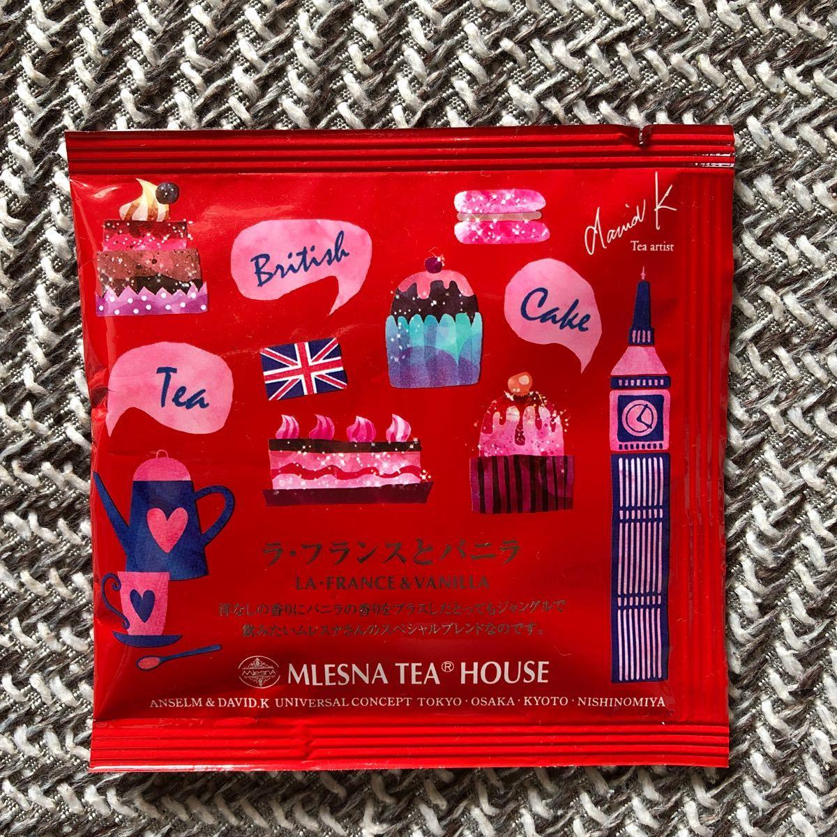 紅茶 (ティーバッグ) 2点セット