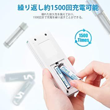 単4電池 8個パック POWXS 単四電池 充電式電池 高容量1100mAh ニッケル水素電池 約1500回使用可能 ケース2個_画像3