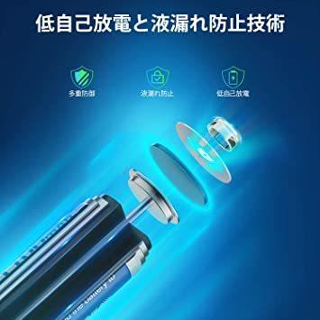 単4電池 8個パック POWXS 単四電池 充電式電池 高容量1100mAh ニッケル水素電池 約1500回使用可能 ケース2個_画像4