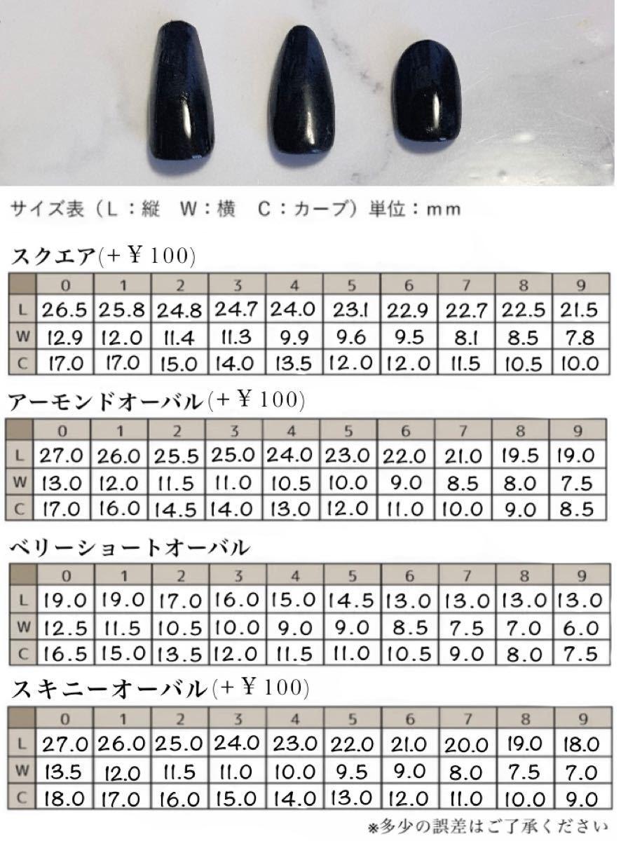 ネイルチップ ジェルネイル ビジュー ハート 韓国 クラウンチャーム 黒 ゆめかわ 地雷 量産型  病み
