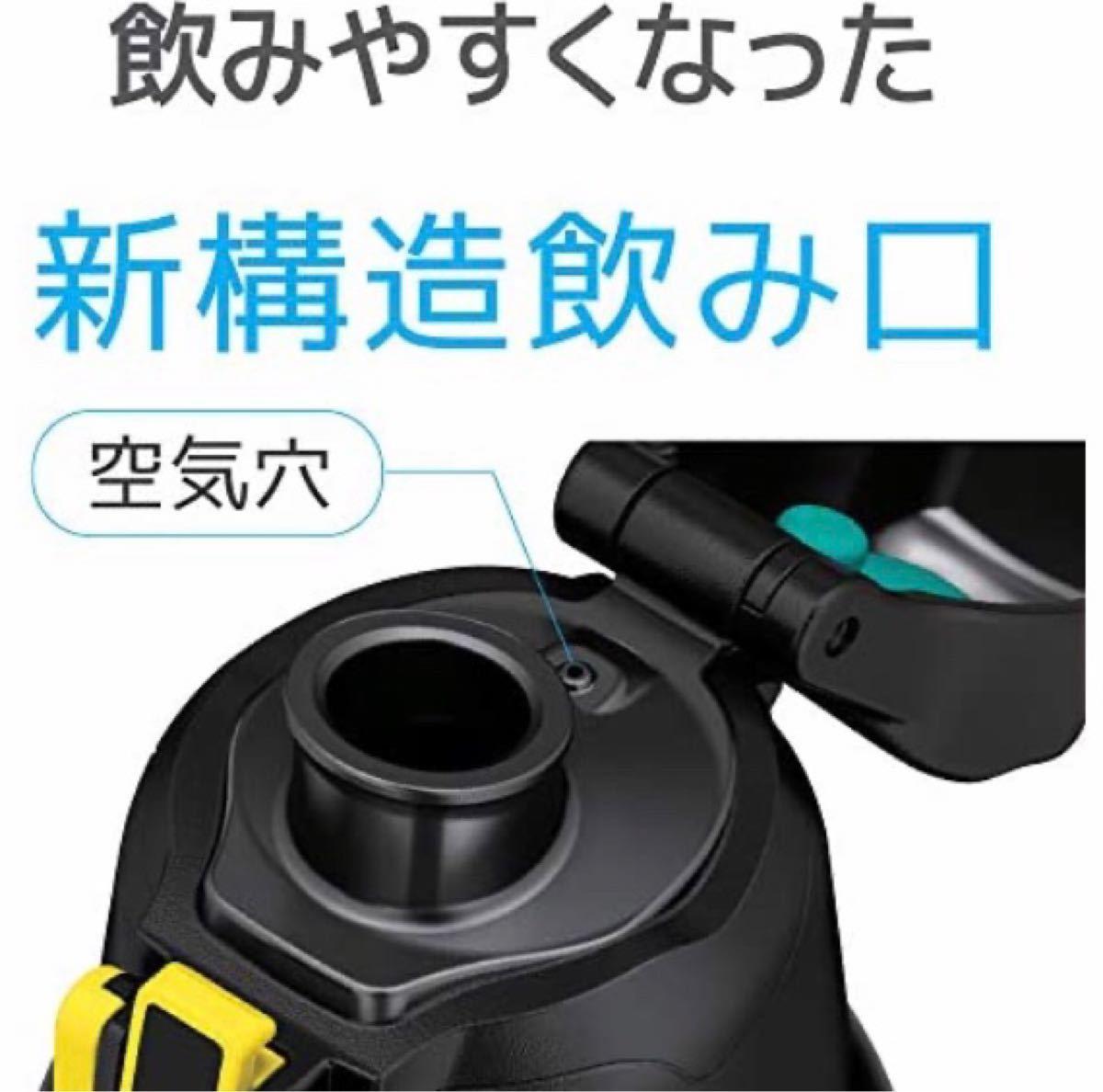 サーモス 水筒 真空断熱スポーツボトル 0.8L FHT-800F BK-C