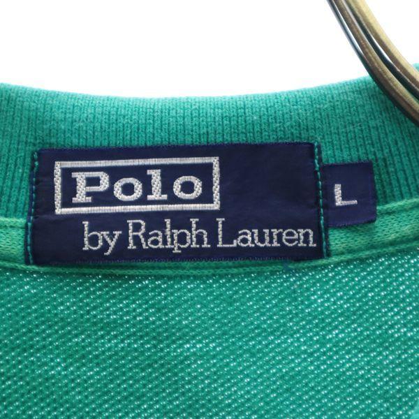ポロラルフローレン ナイガイ社製 ワンポイントロゴ 半袖 ポロシャツ L 緑 POLO RALPH LAUREN メンズ 210626 メール便可_画像7