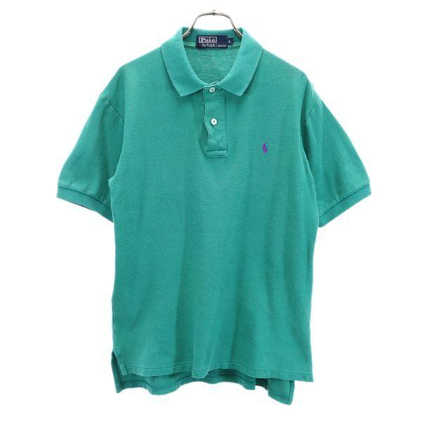 ポロラルフローレン ナイガイ社製 ワンポイントロゴ 半袖 ポロシャツ L 緑 POLO RALPH LAUREN メンズ 210626 メール便可_ポロラルフローレン ナイガイ社 正面