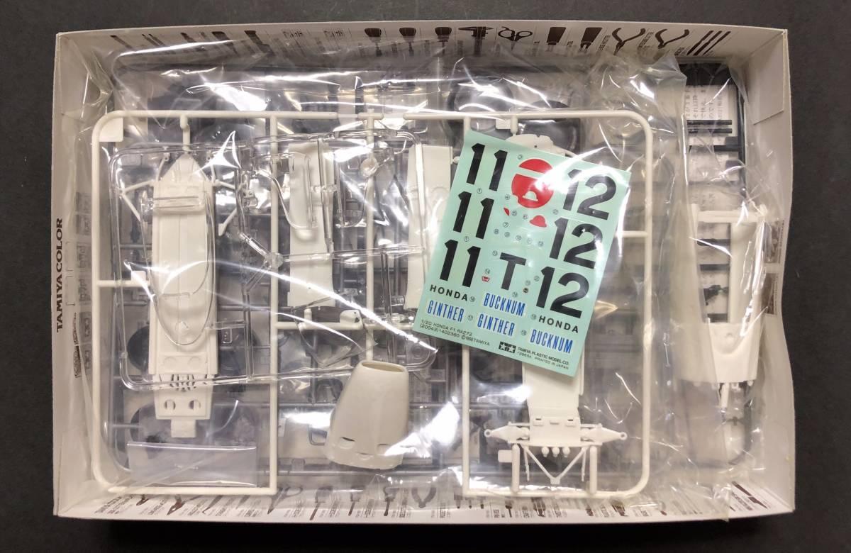 @中古絶版模型堂 タミヤ 1/20 ホンダF-1 RA272 ホンダ F1 定形外送料510円_画像2