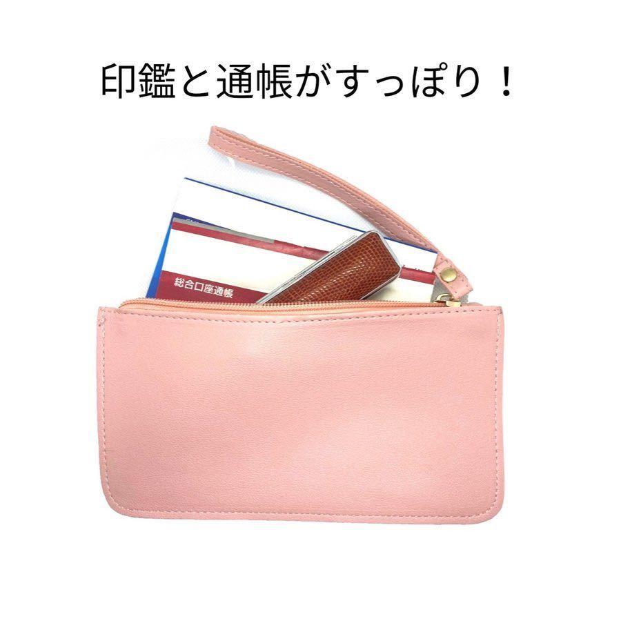 通帳ケース 磁器防止 おしゃれ 印鑑 ポーチ ポシェット スマホケース 大容量 かわいい レディース メンズ マルチポーチ 財布 薄型 ピンク