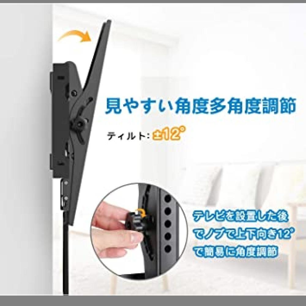1円から即決・ブラック PERLESMITH テレビ壁掛け金具 37~70インチ 液晶テレビ対応 耐荷重60kg 左右移動式 角_画像4
